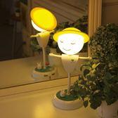 小夜燈插電嬰兒喂奶創意圣誕禮物夜明夢幻睡覺臥室床頭新生兒暖光【俄羅斯世界杯狂歡節】