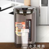KLT-1503C電熱水瓶保溫家用全自動5l大容量恒溫水壺燒水壺小艾時尚.NMS