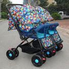 雙胞胎嬰兒推車折疊可坐可躺減震便攜雙胞胎手推車 YL-YETC149