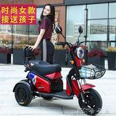 三輪車 簡特 帶棚電動三輪車 一家三口代步車成人女家用接娃小電瓶車 卡卡西YYJ