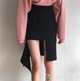 雙11包臂裙韓國chic人氣BEST粉色百搭顯瘦不規則拼接高腰包臂短裙半身裙女
