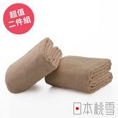 日本桃雪【飯店超大浴巾】超值兩件組 淺咖啡色