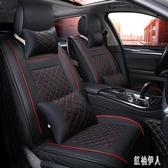 汽車座套通用三代福美來M5海馬m3S5s7全包圍四季皮革坐墊套座椅套 PA6411『紅袖伊人』