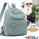 後背包 後背包女夏天2021新款大容量旅游背包輕便學生書包防水尼龍背包女寶貝 上新