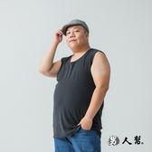 【男人幫大尺碼】T1328*【美式潮流滾邊坦克背心】加大尺碼男裝內衣背心