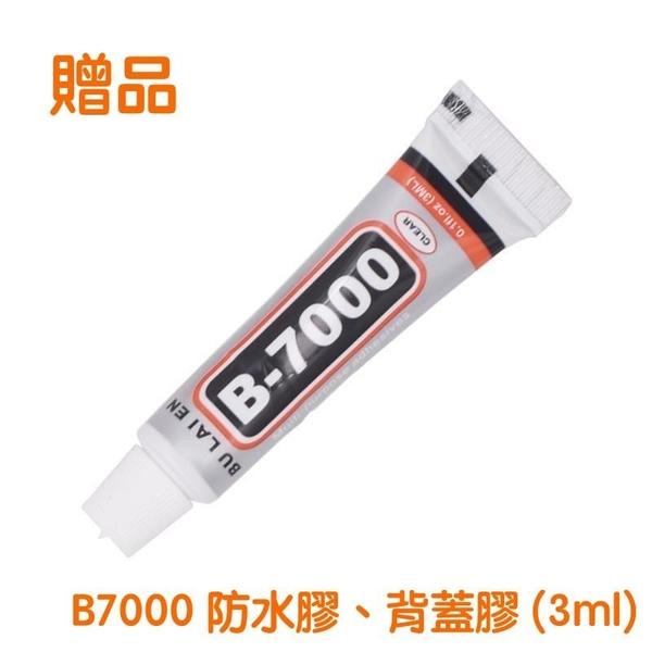【免運費】送4大好禮【含稅附發票】小米 BM50 Max 2 Xiaomi Max2 原廠電池