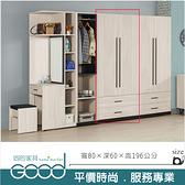 《固的家具GOOD》105-03-AJ 伊凡卡2.7 尺雙門衣櫃/單【雙北市含搬運組裝】