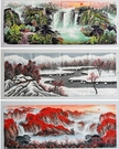 聚寶盆山水 純手繪畫芯 瀑布 靠山圖 客廳畫 寫意畫 風水字畫國畫