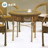 戶外2.7尺圓造型玻璃桌餐桌茶几(編藤)(8m/m強化玻璃)