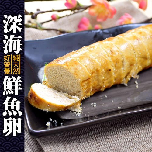 【大口市集】黃金深海鮮魚卵5包(170g/包)