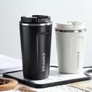 保溫杯 咖啡不銹鋼保溫水杯子歐式小奢華高...
