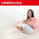 Sunlus三樂事雙人足溫電熱毯~ 新春超值促銷!!