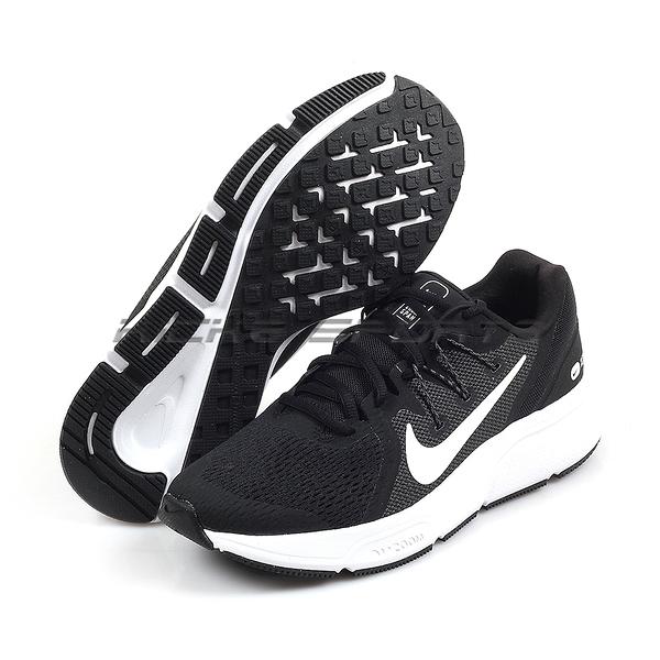 【折後$2580】NIKE Wmns Zoom Span 3 黑 白 路跑 女鞋 基本款 運動鞋 慢跑鞋 CQ9267-001