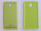 BASEUS Samsung GALAXY Note 3(SM-N900)/GALAXY Note 3 4G LTE(SM-N9005)手機殼 雅皮系列 4色可選