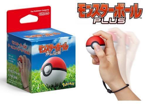 抓寶神器 精靈寶可夢 Let's Go 智能穿戴 精靈球 PLUS 寶貝球 精靈寶可夢 GO