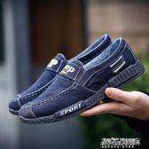 帆布鞋 平底帆布鞋男透氣板鞋休閒軟底新款防臭工作鞋單鞋   傑克型男館