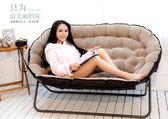 懶人沙發歐式雙人布藝沙發單人沙發折疊沙發椅家用休閑椅MKS快樂母嬰
