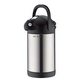 Alfi 不鏽鋼氣壓式保溫壺 3公升