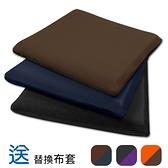 【源之氣】竹炭模塑記憶Q坐墊(三色可選) RM-9465《買再送 替換布套》