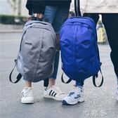 雙肩包男潮流時尚休閒帆布背包簡約百搭學生書包女戶外旅行包運動 盯目家