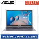 ASUS X515EP-0151G1135G7 (15.6/i5-1135G7/8G/512G PCIe/MX330 2G/W10/FHD)星空灰