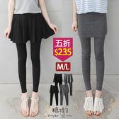 【五折價$235】糖罐子縮腰素面短裙假兩件內搭褲→預購(M/L)【DD1857】