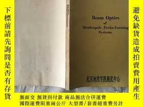 二手書博民逛書店Beam罕見Optics of Quadrupole probe