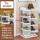鞋櫃 圓角鞋架實木質多層省空間簡易門口防塵收納家用經濟型立式小鞋櫃