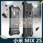 Xiaomi 小米 MIX 2S 蝙蝠俠金屬框 黑暗騎士 螺絲款 防摔高散熱 飛鏢支架 保護套 手機套 手機殼