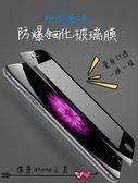 防爆鋼化膜 玻璃膜 iphone7/8 plus通用 3D曲面 9H抗藍光 滿版【H00376】