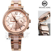 Michael Kors 公司貨 國際精品錶 羅馬晶鑽 三眼計時碼錶 女錶 不銹鋼 防水 玫瑰金色x粉紅 MK6560