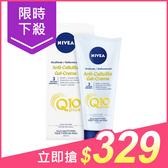 NIVEA 妮維雅 Q10緊膚凝露(200ml)【小三美日】$350