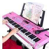 多功能電子琴兒童初學亮燈61鍵男孩女孩寶寶家用音樂智慧鋼琴玩具芊惠衣屋 YYS