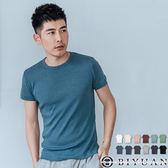 【OBIYUAN】韓版短T 合身板 素面短袖T恤 彈性短袖上衣 共12色【X1020】