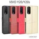 【側掀收納皮套】VIVO Y20/Y20s 6.51吋 瘋馬皮套/磁扣保護套/手機套-ZW