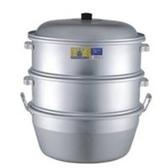 **好幫手生活雜鋪**鋁製蒸籠組40CM(1鍋2層1蓋)