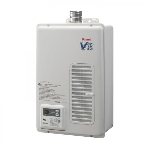 《修易生活館》Rinnai 林內 REU-V1611WFA-TR 屋內強制排氣型16L熱水器