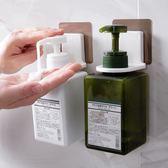【BlueCat】洗手洗髮精瓶裝專用無痕置物架 收納架 (向上款)
