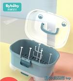 嬰兒奶瓶收納箱便攜式大號寶寶餐具儲存盒奶瓶瀝水帶蓋防塵晾干架 快速出貨