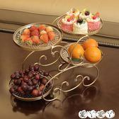 果盤 水果盤客廳果盤創意現代家用拼盤干果盤糖果盤歐式茶幾多功能塑料 【全館9折】