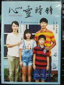 挖寶二手片-P08-493-正版DVD-華語【心靈時鐘】-李李仁 范文芳 莊凱勛 謝飛