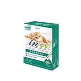 寵物家族-IN-PLUS 贏-腸胃保健-貓草高纖排毛粉 18 克 (1 克x18 包)