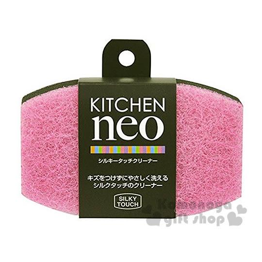 〔小禮堂〕NEO 日製超細纖維雙色海綿 《粉.黑.》軟硬分面.方便又實用 4901983-12909
