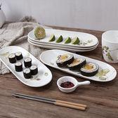 黑五好物節 秋實系列橢圓陶瓷壽司盤子 長碟子蛋糕點心西餐冷菜盤 挪威森林