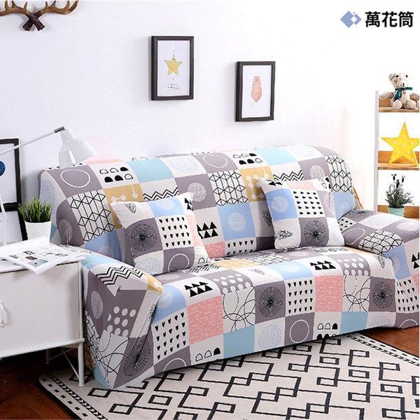 高彈力萬用 創意新風格彈性沙發套-單人(萬花筒) 沙發套 沙發罩 椅套 全包