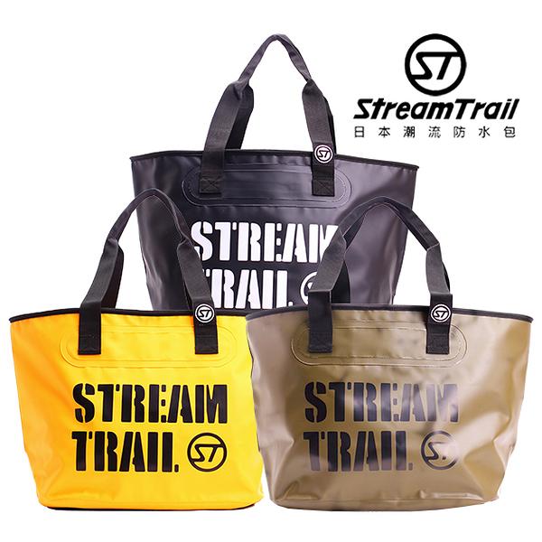 【狠防水】日本 Stream Trail BLOW托特包 戶外活動 防水包 水上活動 衝浪 大容量 旅行袋