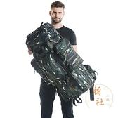 戶外登山背包後背包男女大容量旅行包徒步包迷彩行軍背囊【橘社小鎮】