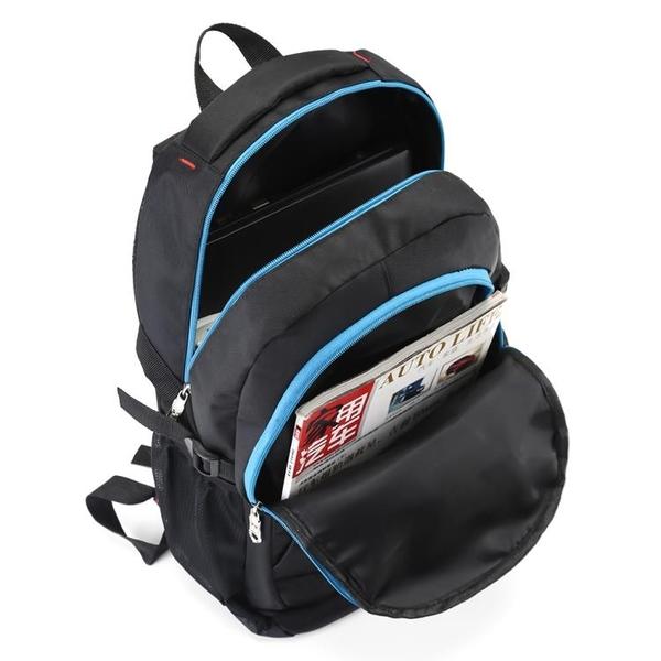 後背包 雙肩包男個性休閒韓版男士背包電腦旅行包學生書包男運動時尚潮流 『快速出貨』
