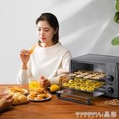 乾果機家用食品烘幹機水果蔬菜寵物肉類食物脫水風幹機電烤箱LX交換禮物
