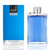 Dunhill 藍調淡香水 100ml
